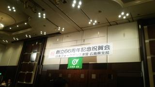 DSC_2414.JPG
