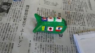 くじら3.JPG