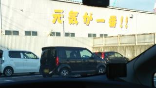 江田島4.JPG