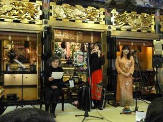 enmeiji_okarinqa-concert20151129-02.jpg