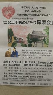 二又川散策1.JPG