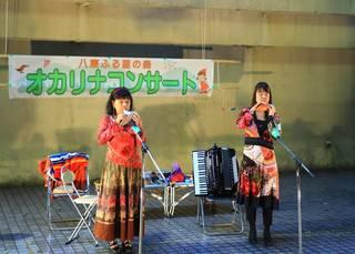 八東ふるさとコンサート3.jpg