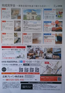緑井3.jpg